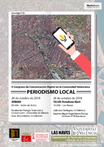 CartelCOMDIGCV18